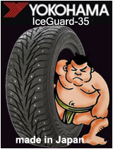 YOKOHAMA ICE GUARD IG35