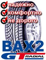 GT-Radial Champiro BAX2